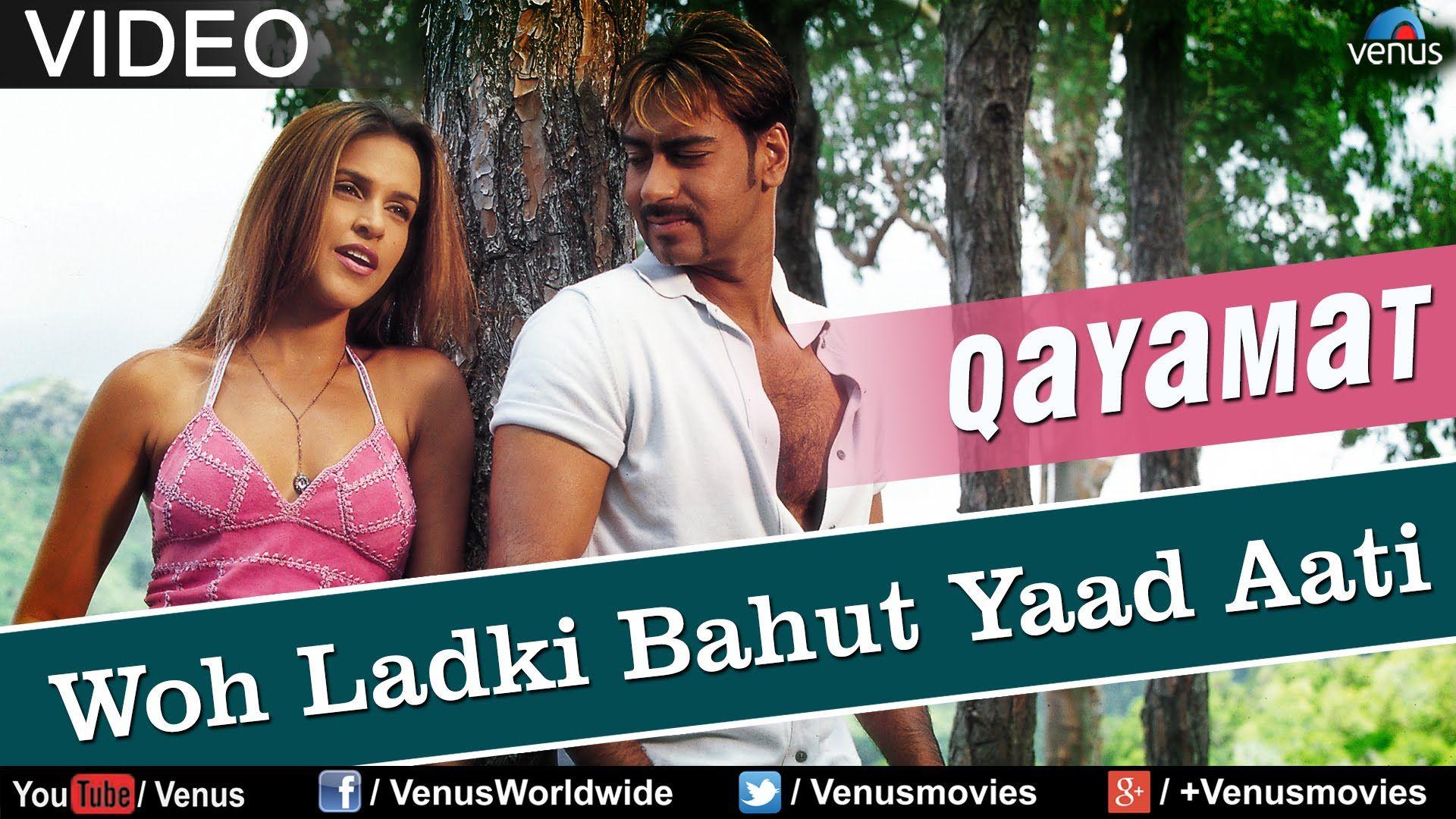 Woh Ladki Bahut Yaad Aati Qayamat Lata Mangeshkar Songs Songs Latest Bollywood Songs