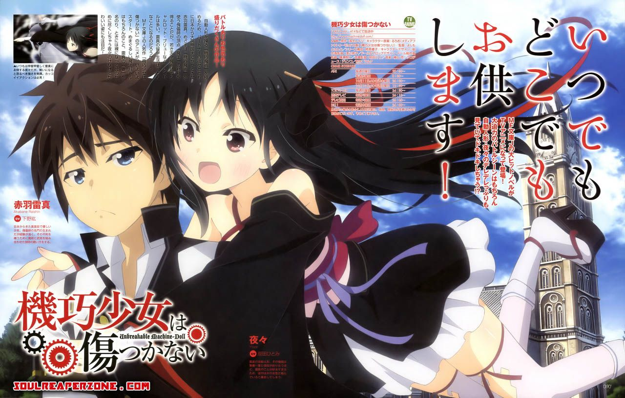 pin on unbreakable machine doll