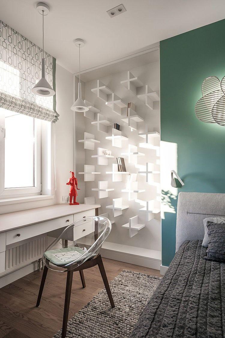 Dnepropetrovsk apartment by svoya studio love the mini cross repeating shelf design element