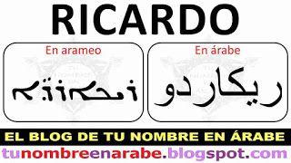 Como Se Dice En Arabe Gracias Nombres En Arabe Y En Arameo Para Tatuajes Nombres En Arabe