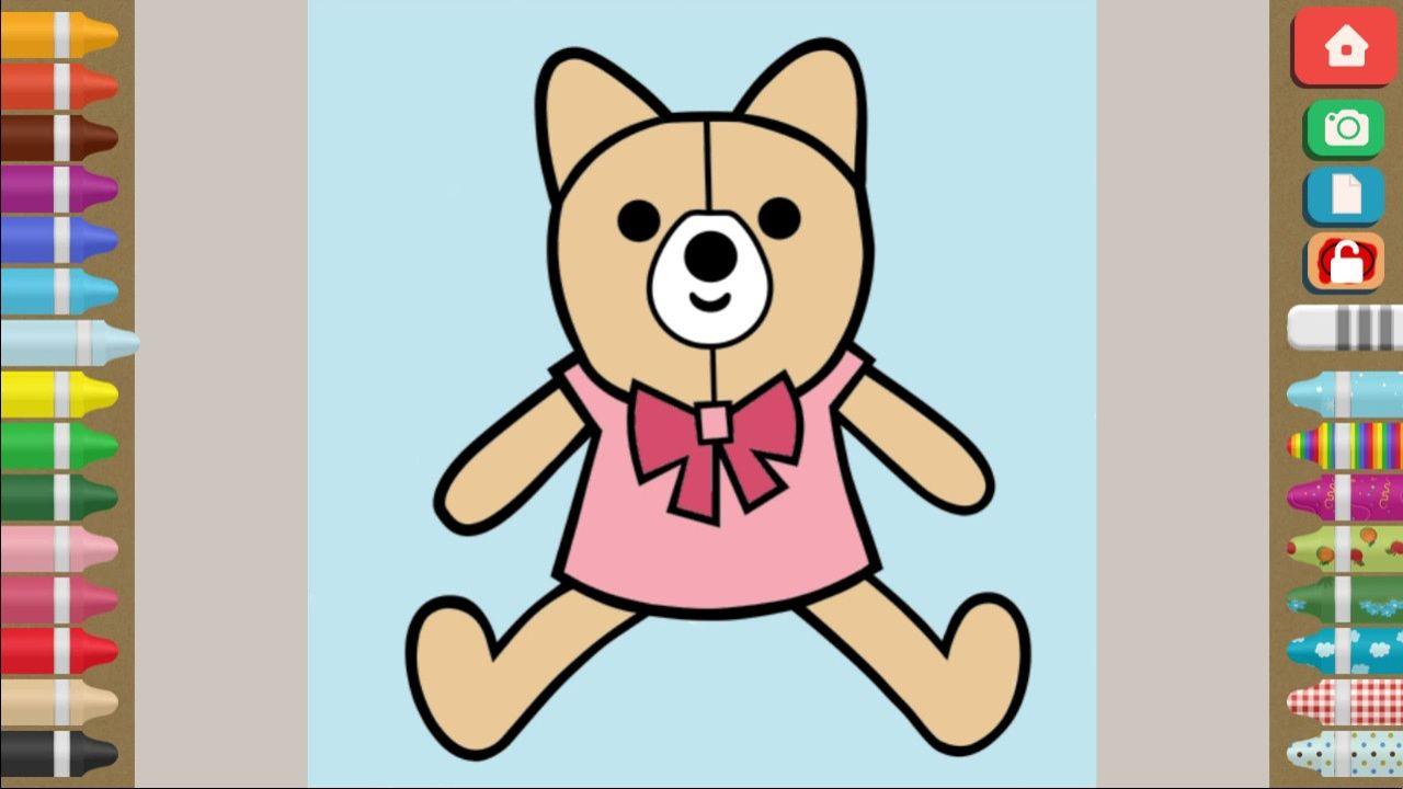 Girl Bear Coloring Game