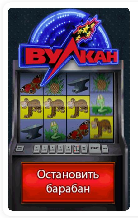 игровые автоматы с депозитом по номеру телефона