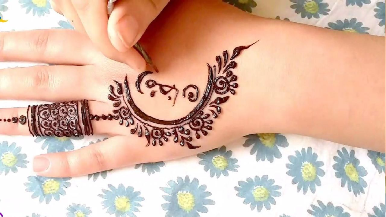 13 Stunning Ramadan Themed Henna Designs Henna Tattoo Designs Simple Henna Tattoo Designs Finger Henna Designs