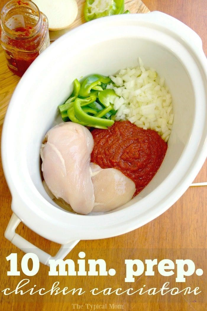The easiest crockpot chicken cacciatore recipe ever! If you've never made this it literally takes 10 min. to prep and my kids love it too over rice! A really healthy slow cooker dinner we make often because it is cheap and only needs a few ingredients which I love when I'm in a hurry to put a meal together. #crockpot #chicken #cacciatore #easy #slowcooker #healthy #crockpotchickeneasy