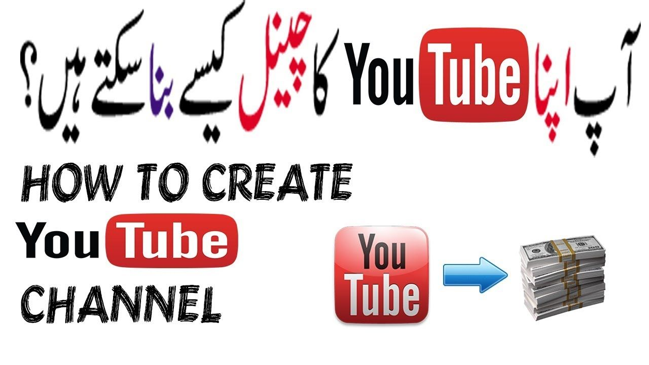 How To Create A Youtube Channel And Earn Money In Urdu Hindi Full