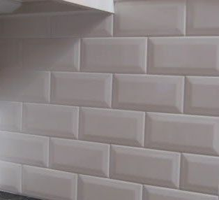 Kitchen Tiles Brick Style wall tiles -- gloss white bevel subway tile 200x100mm | brick