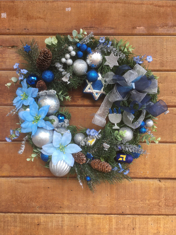 Hanukkah light up wreath, holiday decorations, wall decor ...