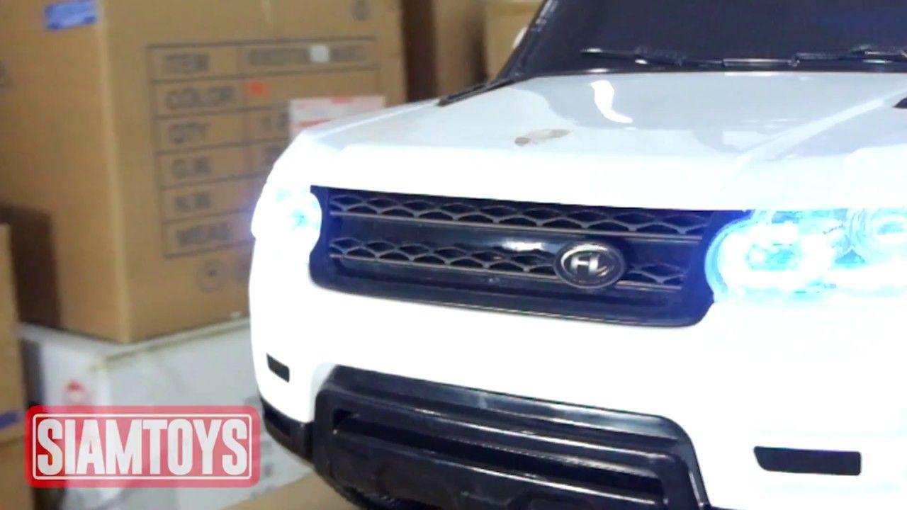 SIAMTOYS - รถเด็ก รุ่น LN1638 ทรง Land Rover (สีขาว) - Line id : @siamto...