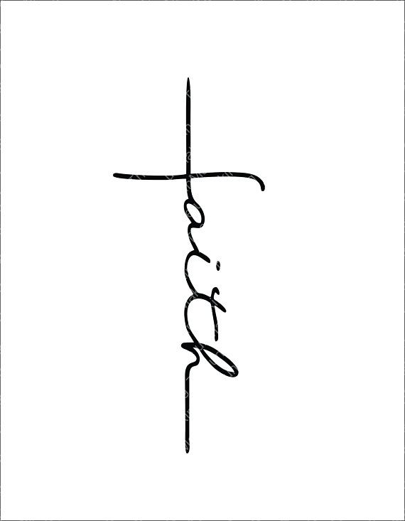 Cross cute. Faith svg cut file