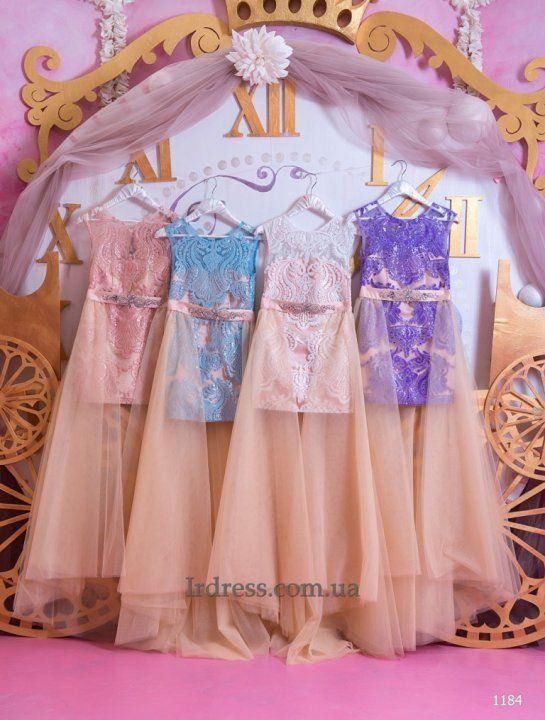 fab5e9c62817584 Детские вечерние платья-трансформеры | Платья для девочек | Платье ...