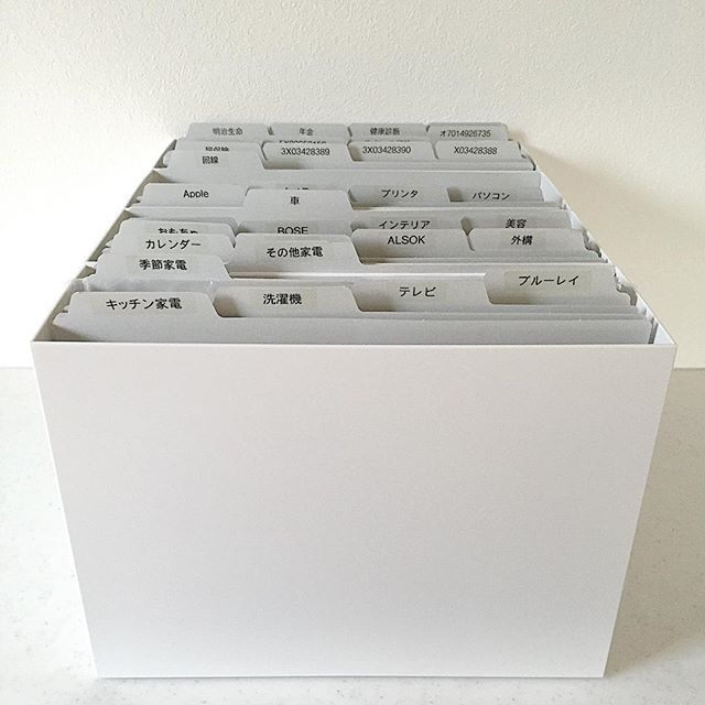 説明書関係は無印のファイルボックスに入れて キッチン横の階段下収納に収めています。 コクヨのカットフォルダーで仕分けていて 上からポイポイ放り込むだけ。