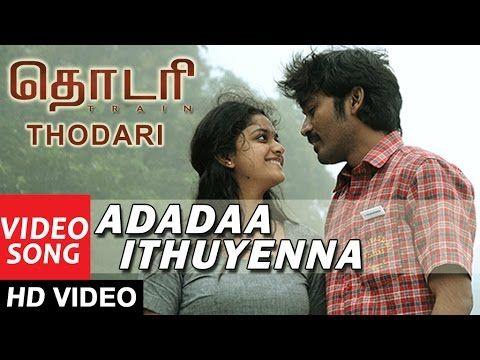 Videos Adadaa Ithuyenna Song From Thodari See At Cinebilla Com Songs D Imman Event Video