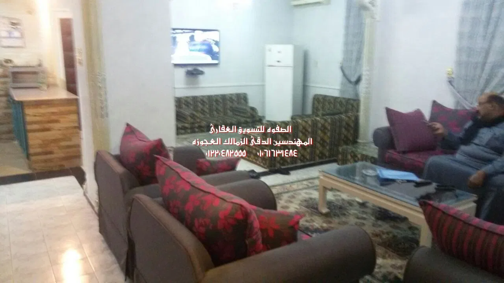 شقه مفروشه من ميدان سفنكس بالمهندسين Home Decor Home Furniture