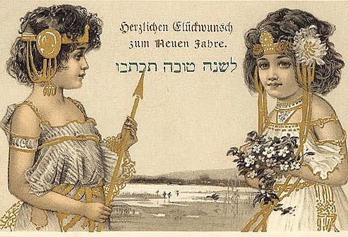 Klausenberger rebbe wedding hairstyles