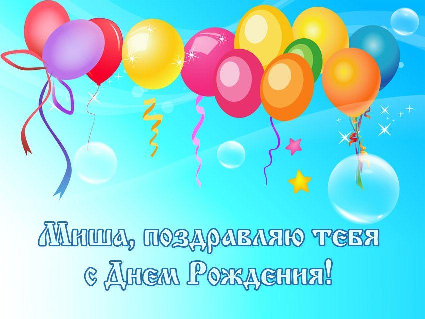 Воздушные шарики для открытки