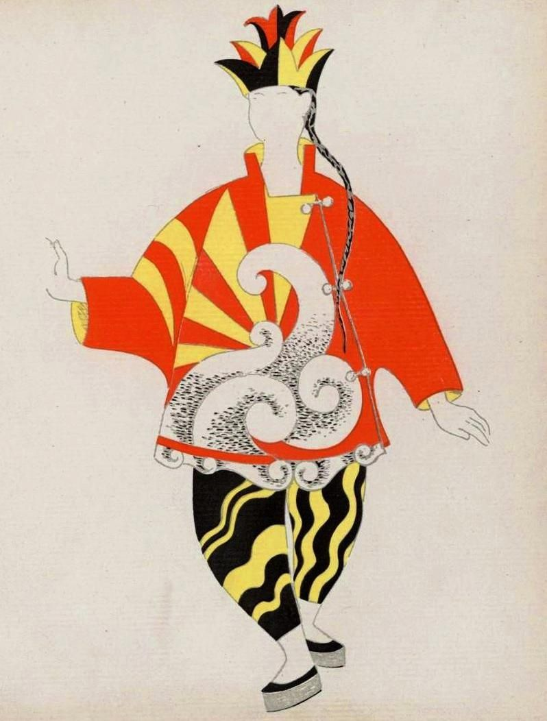 "Pablo Picasso, Costume Design for the Chinese Magician in ""Parade."" Comoedia Illustre (1917)"