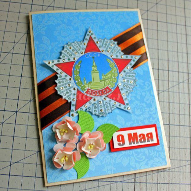 Сделать открытку, как оформить открытку 9 мая