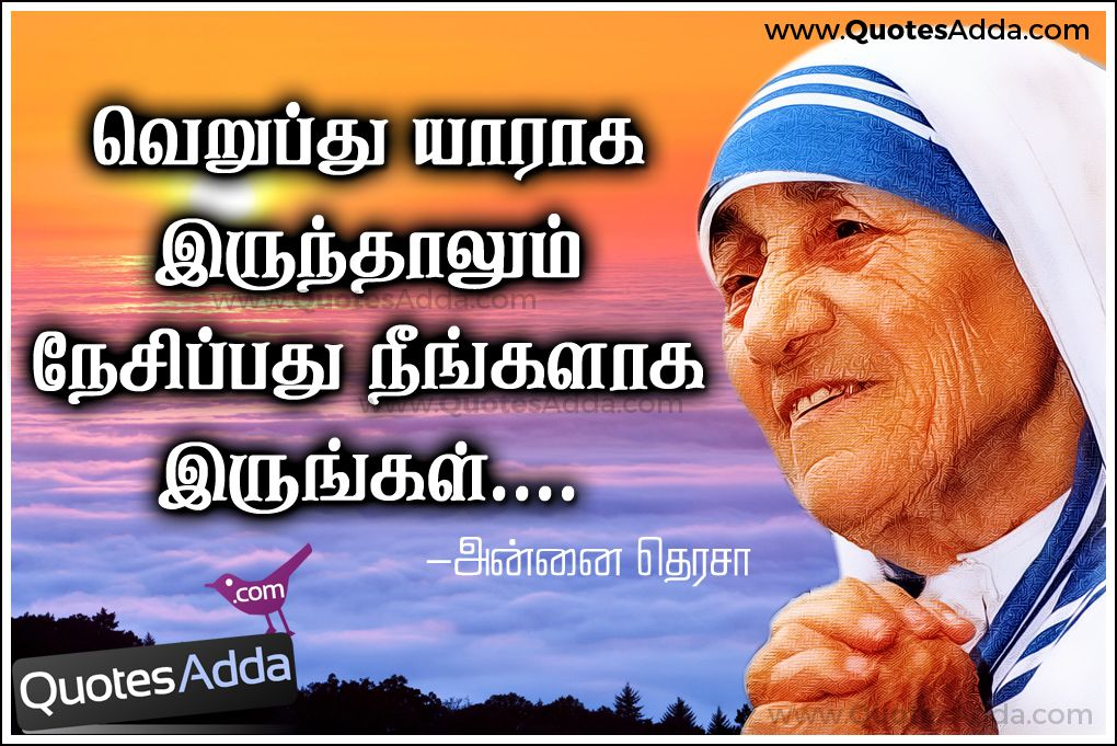 Pin By Velusamy Dhamodaran On Thoughts And Quotes Thoughts Quotes