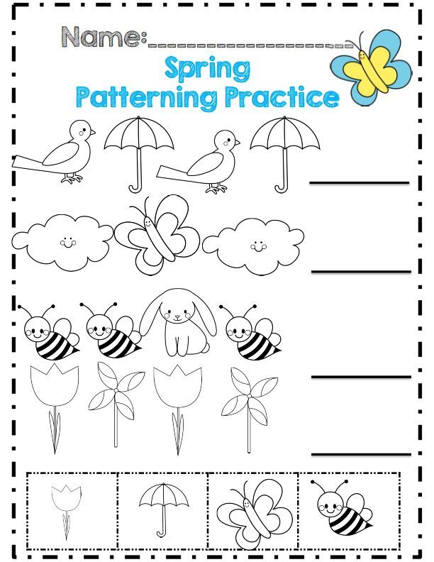 Spring Patterning Practice Nmeros Pinterest Worksheets Pre