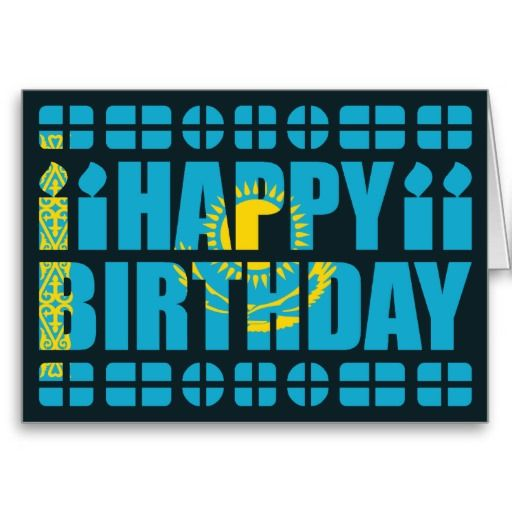 Save on Kazakhstan Flag Birthday Card Kazakhstan Flag Birthday – Birthday Card Site