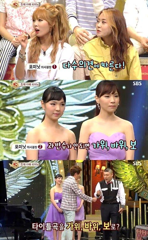 4minute Makes Decisions Using Rock Paper Scissors K Pop Star All About Kpop Movie Tv