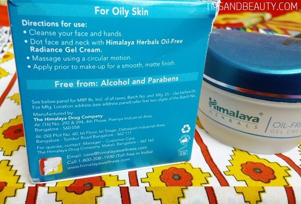 54fb364cfbe1 Himalaya Oil Free Radiance Gel Cream Review, Price and How to Use ...