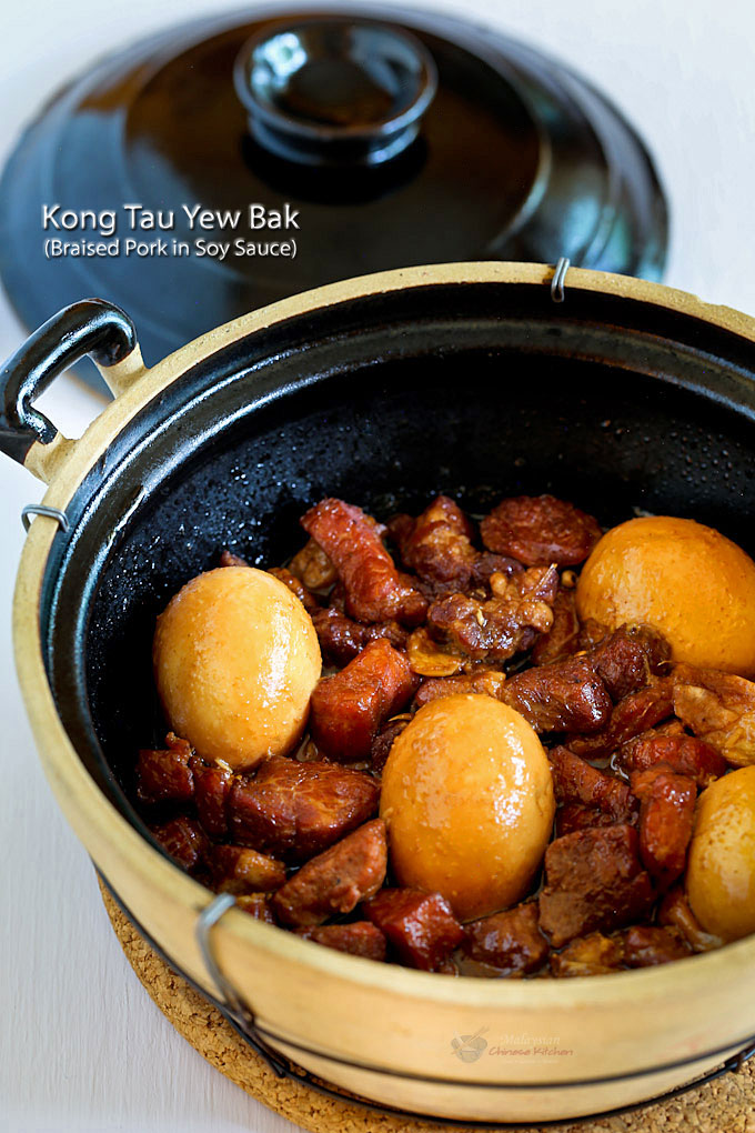 Kong Tau Yew Bak (Braised Pork in Soy Sauce)