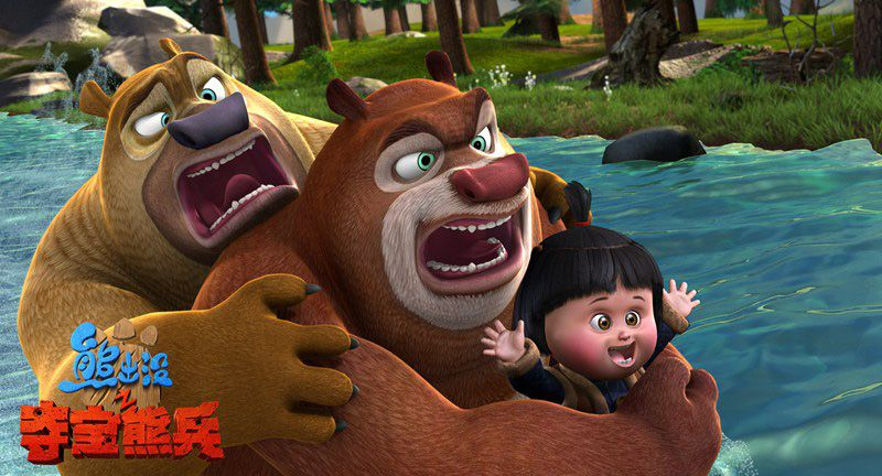 """The first Chinese 3D animation film """"Boonie Bears"""" (Chinese name: Xiong Chumo) is to hit mainland screens before the Spring Festival"""