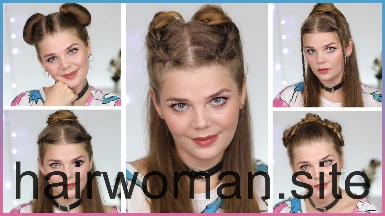 Black Woman Cornrow Hair Style In 2020 Thin Hair Styles For Women Womens Hairstyles Hair Styles