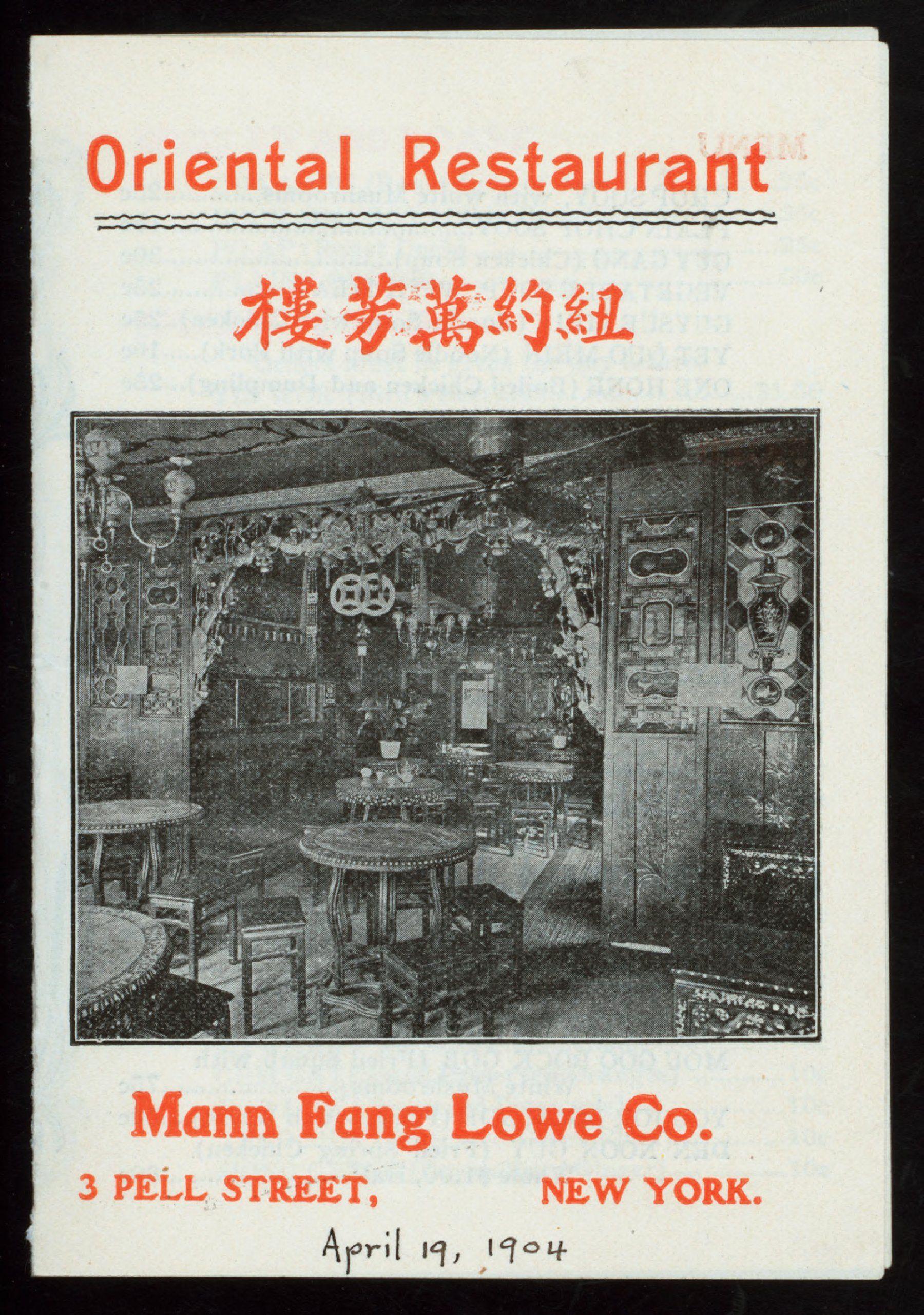 Mann Fang Lowe Co Menus Whats On The Menu Chinese Food Menu Chinese Restaurant Chinese Food