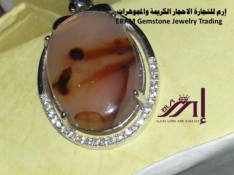 قلادة نسائي فص نادر عقيق يمني طبيعي 100 Onyx Agate Gemstone Jewelry Gemstones Gemstone Rings
