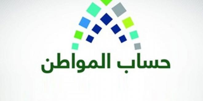 اسئلة هامة يجيب عنها الراجحي حول برنامج حساب المواطن Company Logo Logos