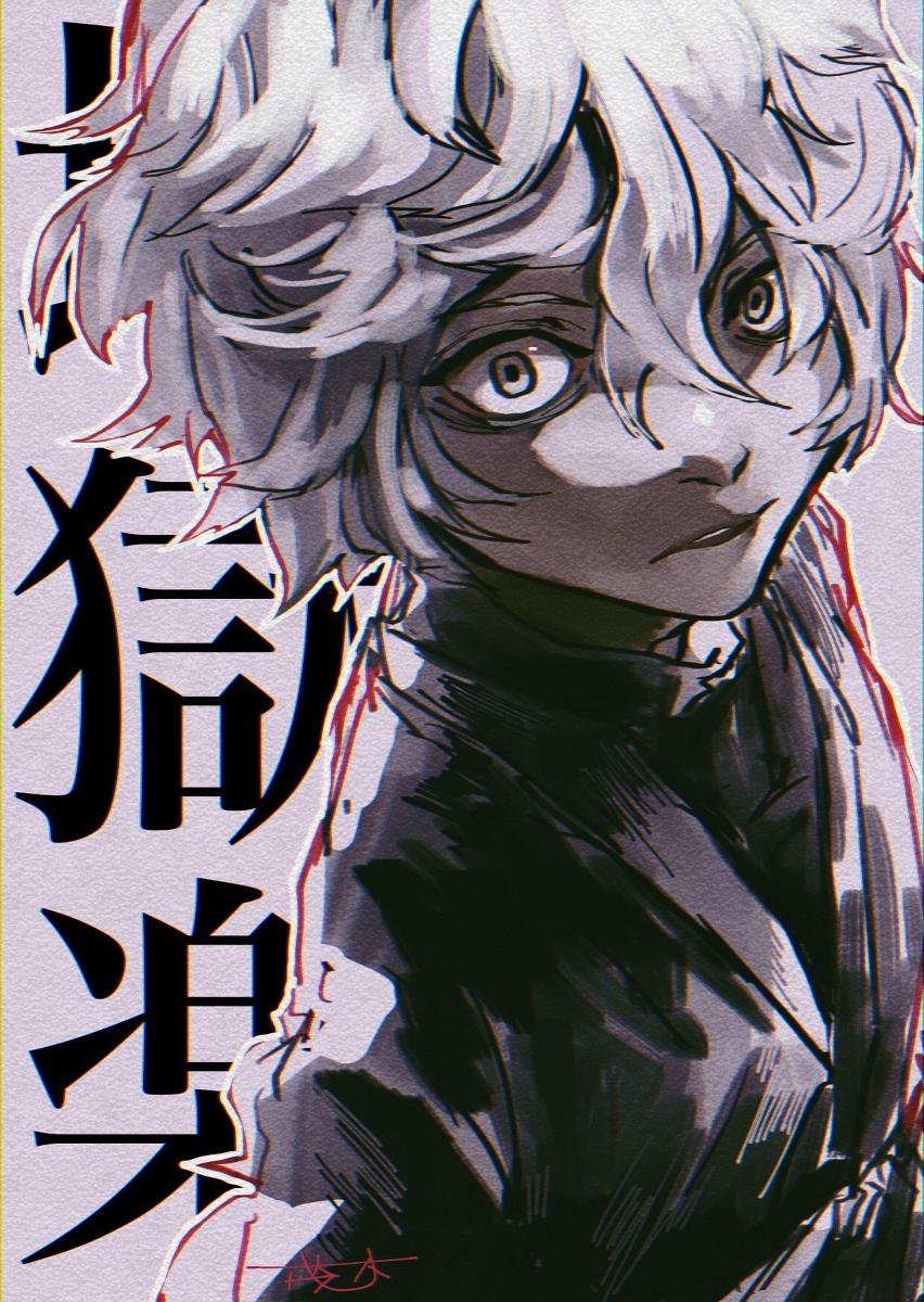 が らん の 画眉 丸