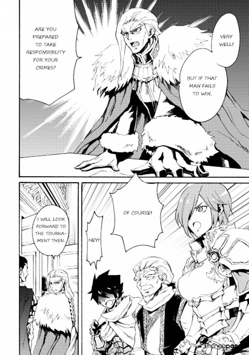 Tsuyokute New Saga Chapter 31 Page 22 Mangakakalot Com Saga