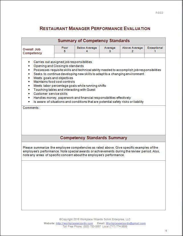 Restaurant Manager Performance Evaluation Form eval Evaluation