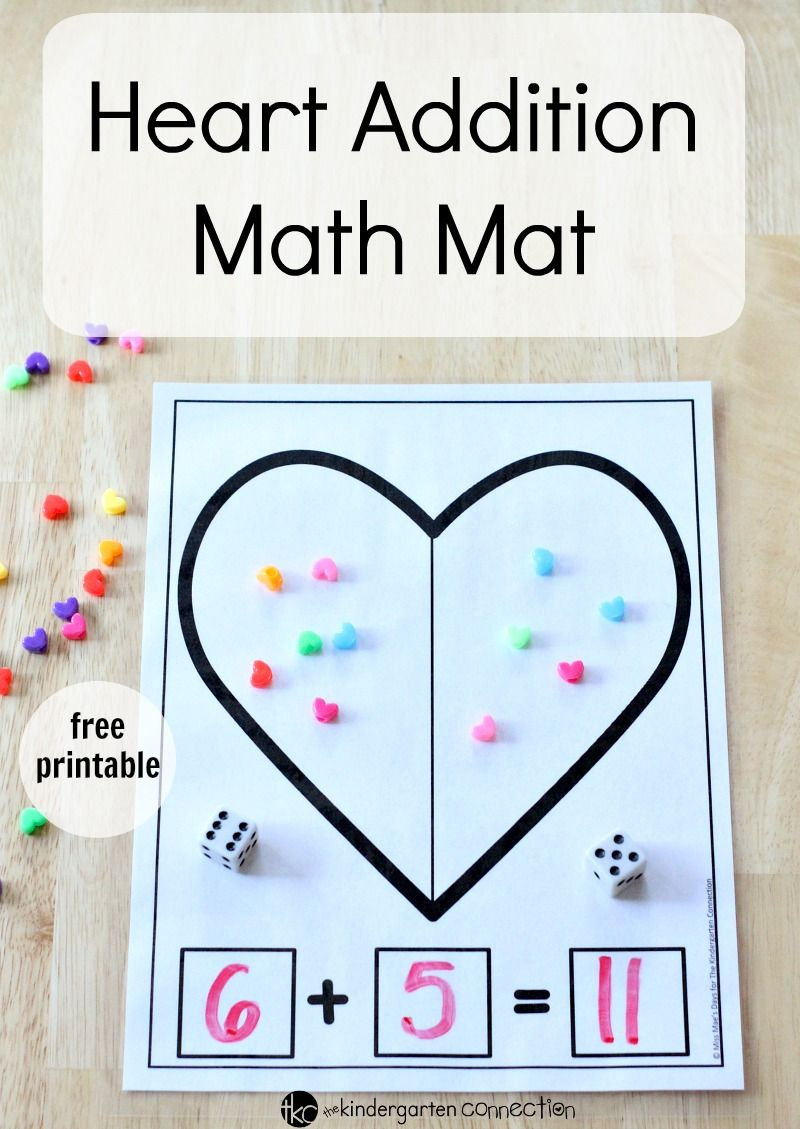 Printable Valentine\'s Heart Addition Math Mat | Kinder valentines ...