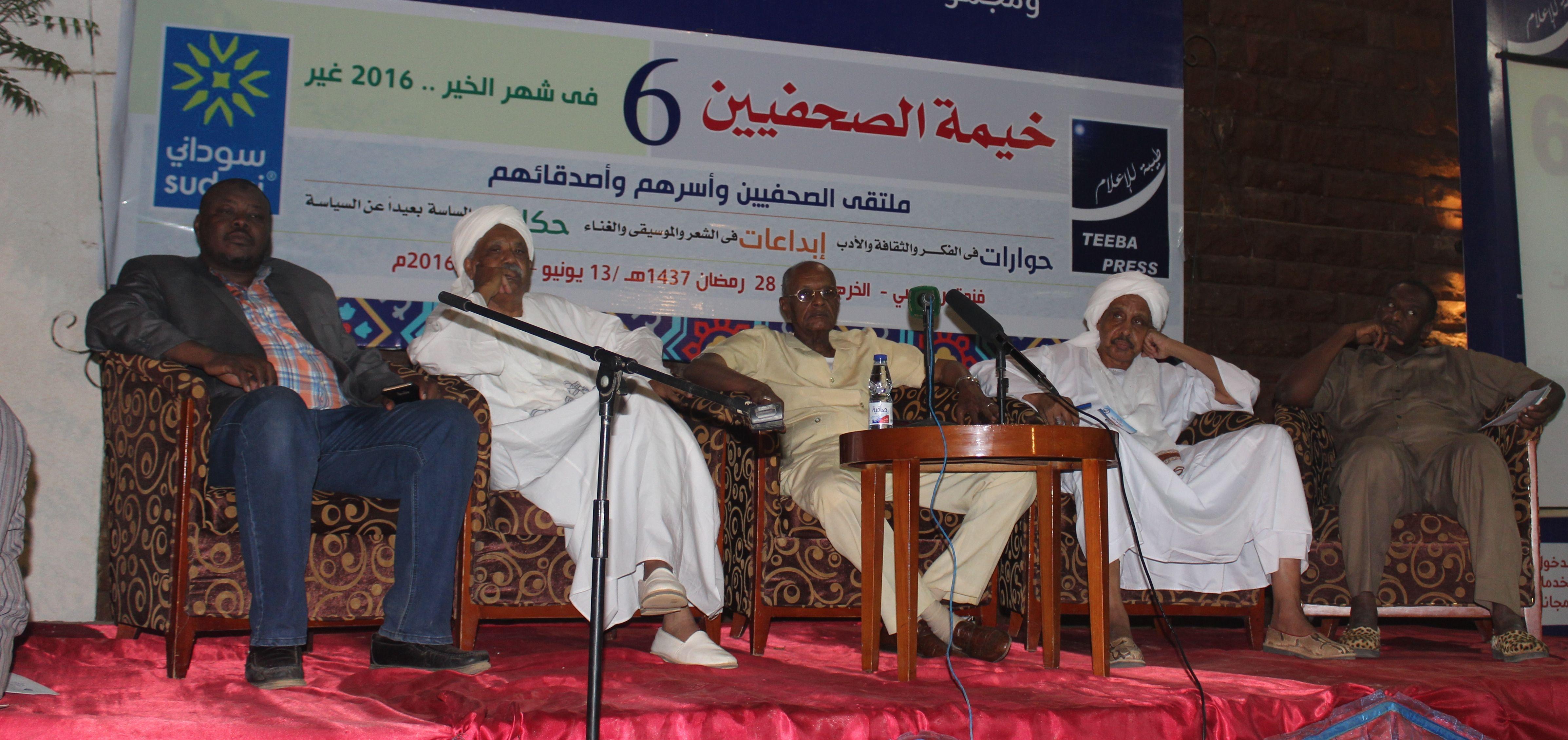 توقيف سودانيين وليبيين متهمين بقتل الطبيب السوداني في الكفرة