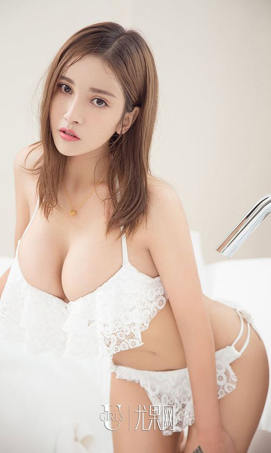 Asian girl quick time player