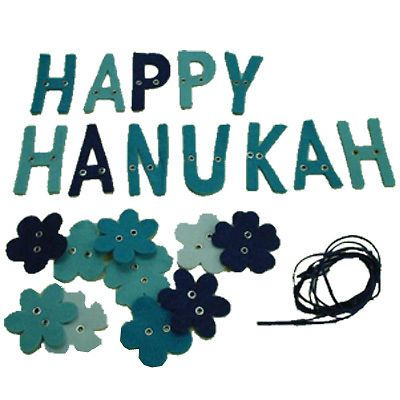 "Hanukkah Decoration Kid's Craft Kit ""Happy Hanukah"" w Flowers do It Yourself 