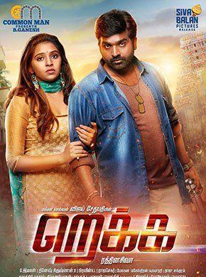 watch sethupathi tamil movie with english subtitles