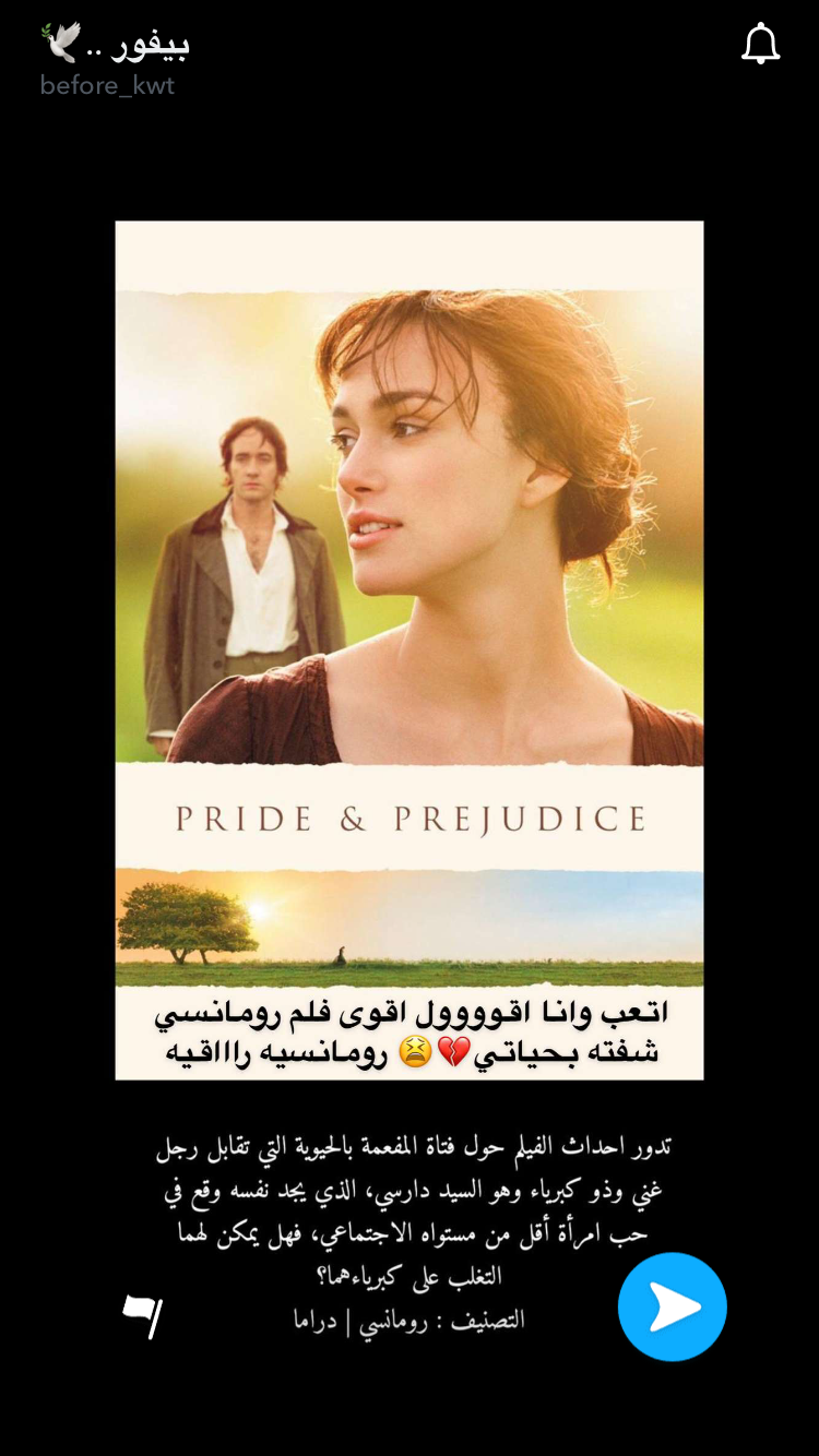 Pin By Ruba El Husari On Movies Pride And Prejudice Drama Games Netflix Movies