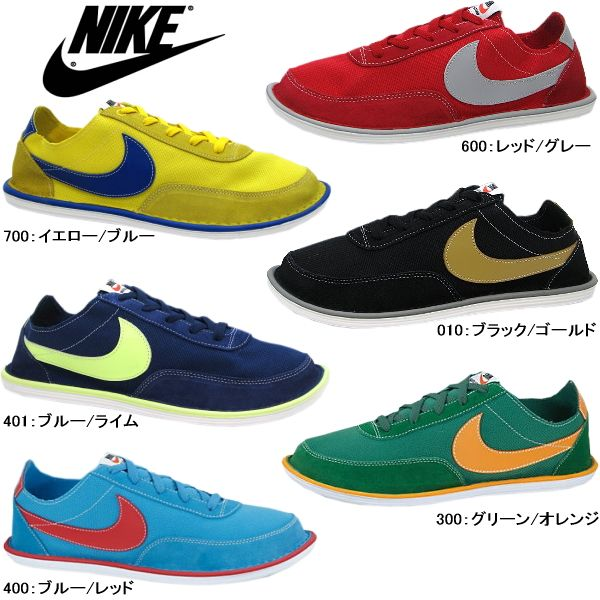 super popular f7f04 450ff Nike Solarsoft Waffle Cruiser