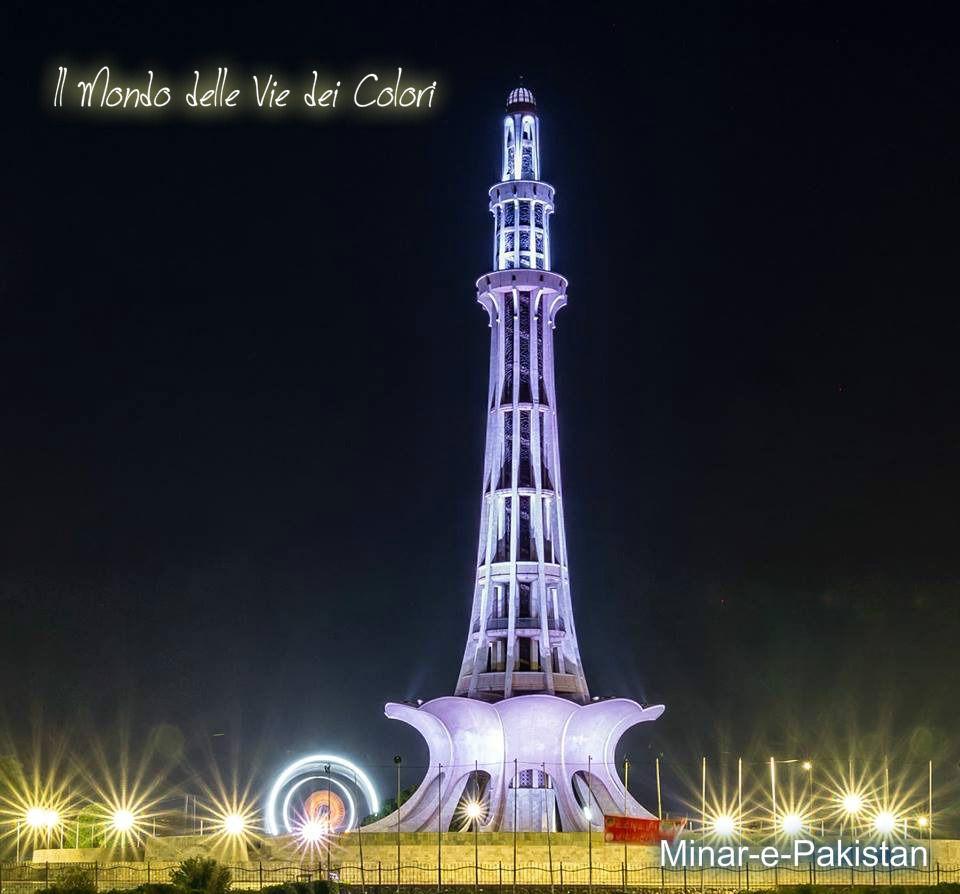 Minar-e-Pakistan. Un monumento de la Resolución de Pakistán