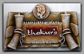 Image result for indian house name plates designs plate design wooden also best home ideas images art walls mural rh uk pinterest