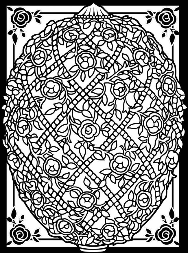 Artful Eggs From Around The World Stained Glass Coloring Book Dover
