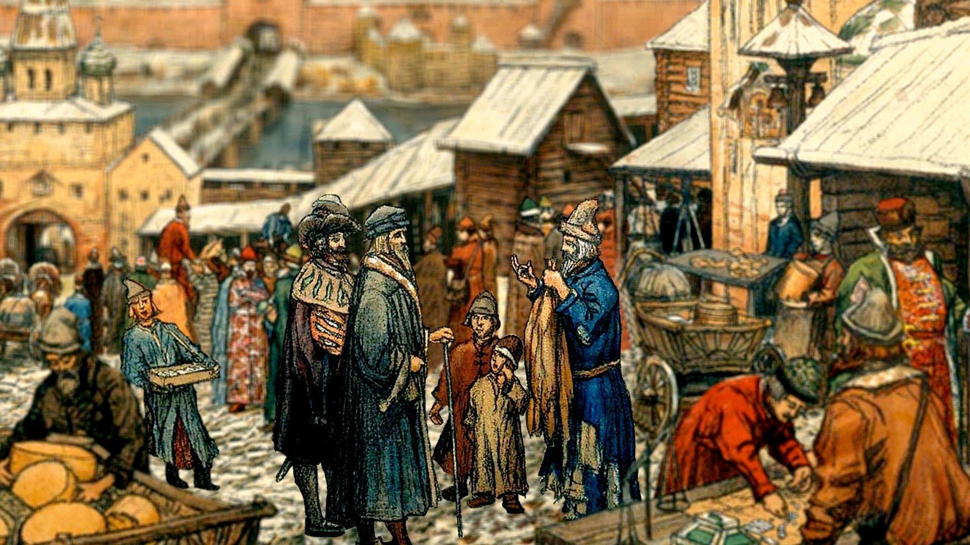 цикуты картинки новгород в 12 веке этого существует
