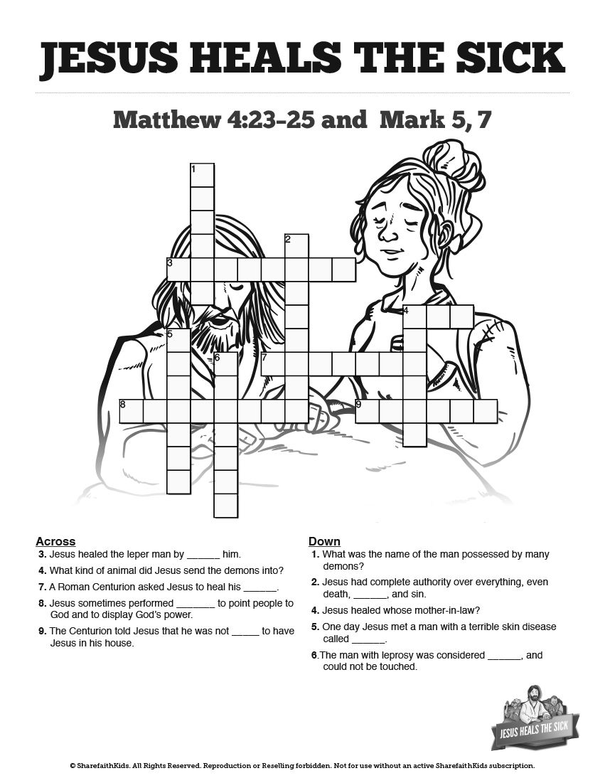 Jesus Heals The Sick Sunday School Crossword Puzzles These Jesus