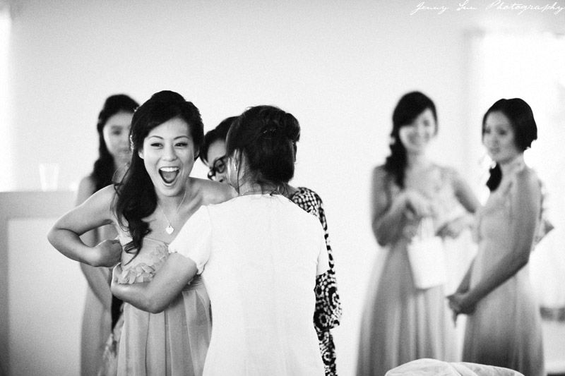 Wedding: Sonia and Andy - Jenny Sun Photography Blog