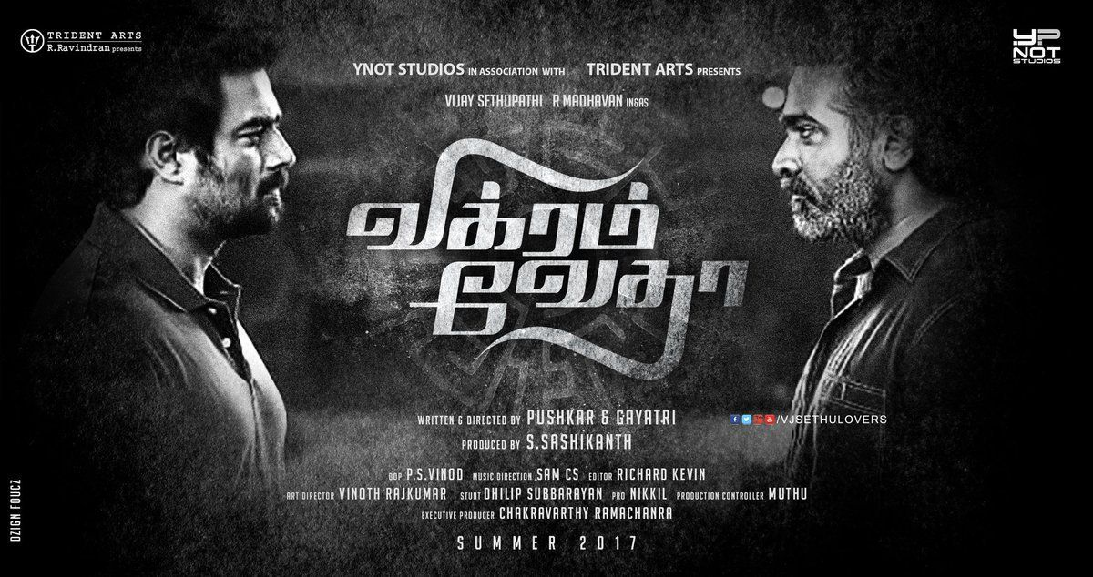 vikram vedha tamil movie songs free download 320kbps
