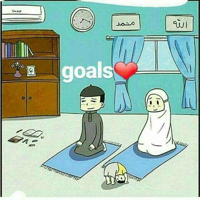Dear Future Husband Islamic Quotes: Pin By Zᴀʀᴀ Aғʀᴇᴇɴ Khan 🥀 On ıŞʟąmıĆ ɖקʑʑʑʑ.. In 2019